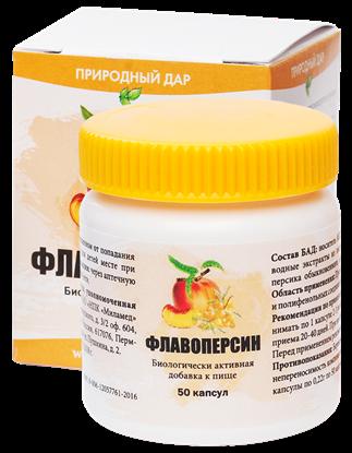 Obrázok pre výrobcu Flavopersin kapsuly 50 ks AKCIA! Expirácia 07/2018