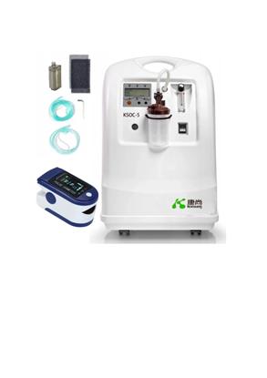 Obrázok pre výrobcu KONSUNG KSOC-5 Prenosný koncentrátor kyslíka